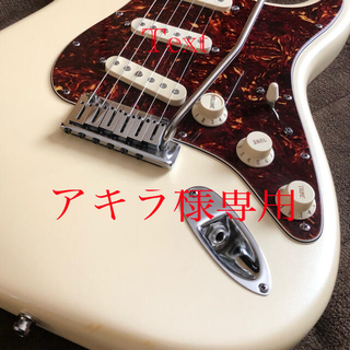 フェンダー(Fender)のFender US American Deluxe Stratocaster(エレキギター)