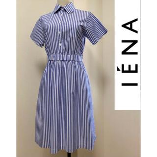 IENA - 【IENA】イエナ・ストライプシャツワンピース