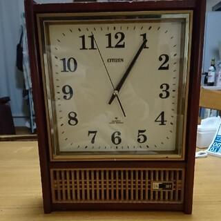 シチズン(CITIZEN)の昭和の掛け時計🕙レトロ🌼ジャンク(掛時計/柱時計)