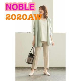 ノーブル(Noble)のNOBLE エアレットストレッチステップヘムパンツ/ベージュ(クロップドパンツ)