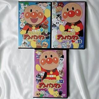 アンパンマン - ☆3本セット☆  アンパンマン  DVD