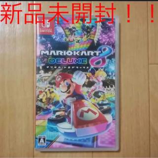 Nintendo Switch - ■未使用■マリオカート8 デラックス マリオカート8 ソフト 任天堂 スイッチ