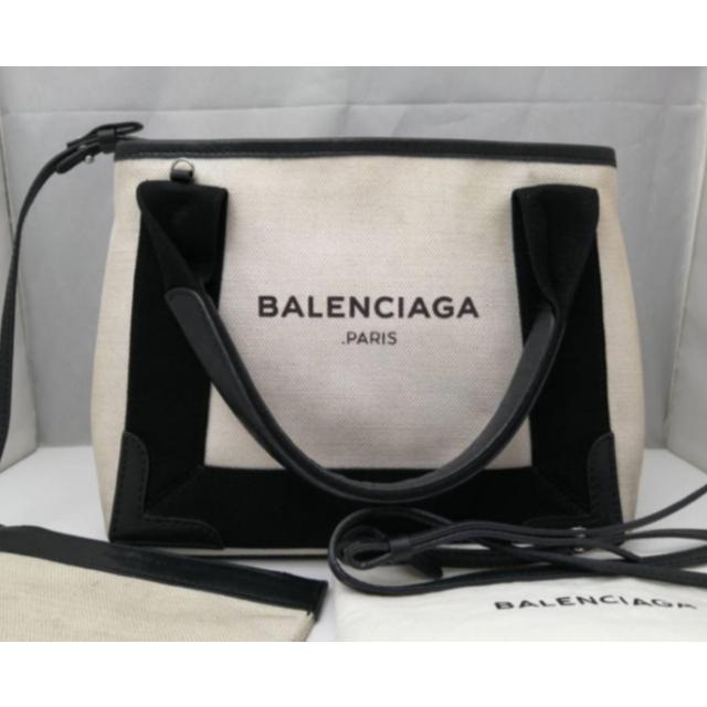 Balenciaga(バレンシアガ)のBALENCIAGA バレンシアガ ネイビーカバス XS レディースのバッグ(トートバッグ)の商品写真