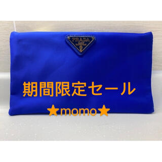 PRADA - ★PRADA★プラダ ポーチ  化粧ポーチ コスメポーチ ブルー