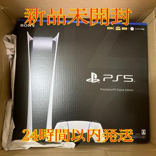 プレイステーション(PlayStation)のps5 本体 PlayStation5 デジタルエディション(家庭用ゲーム機本体)