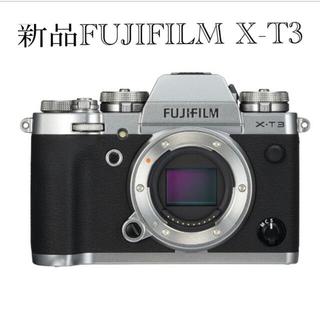 富士フイルム - 新品FUJIFILM 富士フイルムX-T3ボディシルバー