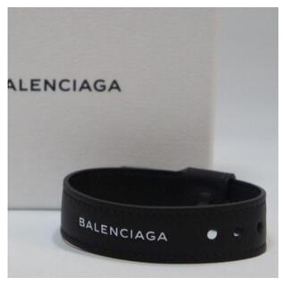 バレンシアガ(Balenciaga)のBALENCIAGA ロゴ入りレザーブレスレット(ブレスレット)