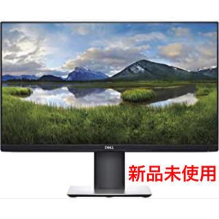 DELL - 新品未使用 DELL P2419HC 液晶モニター ディスプレイ PCモニター