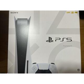 プレイステーション(PlayStation)の新品!PS5通常版[CFI-1000A01]ディスクドライブ搭載(家庭用ゲーム機本体)