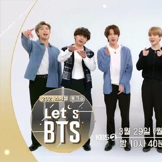 防弾少年団(BTS) - BTS2021 Let's BTS  二枚組 高画質デビュー後約8年の間に…