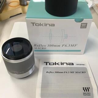 OLYMPUS - Tokina トキナー Reflex 300mm F6.3 MF MACRO