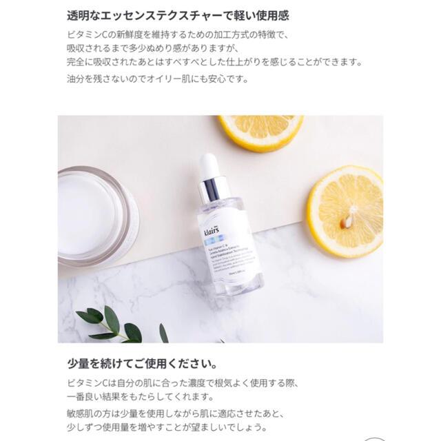 クレアス スキンケア3セット コスメ/美容のスキンケア/基礎化粧品(美容液)の商品写真