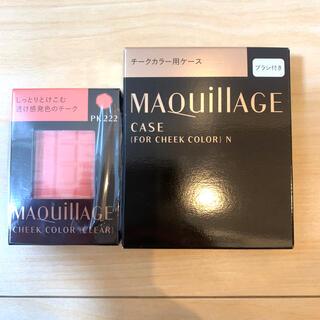 MAQuillAGE - マキアージュ チークカラー(クリア) PK222 ケース付き