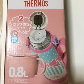 THERMOS - サーモス 0.8L コップ水筒 2wayタイプ 未使用