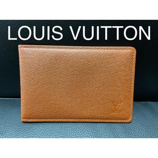 ルイヴィトン(LOUIS VUITTON)の【再値下げ】LOUIS VUITTON  カードケース【新品未使用】(名刺入れ/定期入れ)