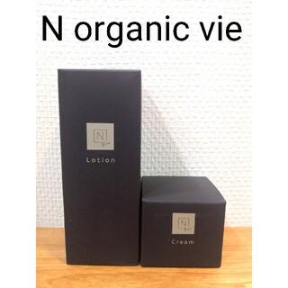 新品。N organic Vie  Nオーガニック