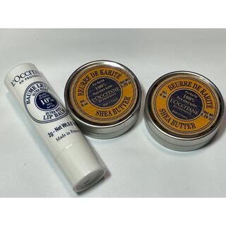 L'OCCITANE - 新品未使用■ロクシタン シアバター 保湿 リップバーム 3点 セット まとめて