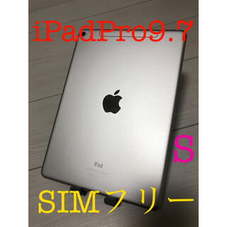 Apple - iPadPro9.7 本体 SIMフリー #262