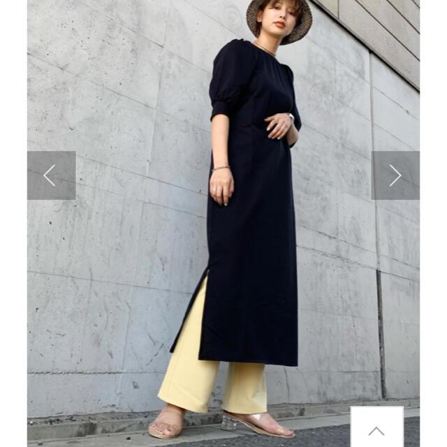 Kastane(カスタネ)のフレアストレッチパンツ⭐︎⭐︎イエロー レディースのパンツ(カジュアルパンツ)の商品写真
