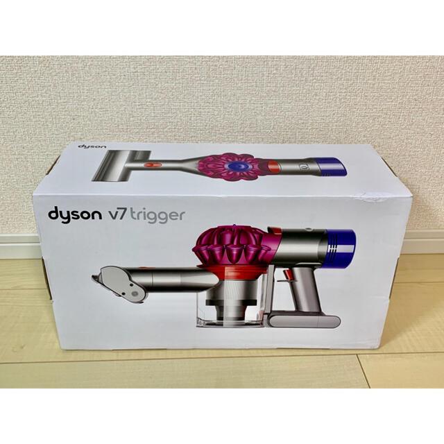 Dyson(ダイソン)の【新品未使用】Dyson V7 Trigger  スマホ/家電/カメラの生活家電(掃除機)の商品写真