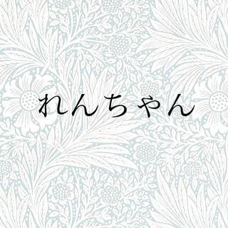 れんちゃん専用❤(各種パーツ)