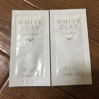 WHITE CLAY サボンマスク 2袋(パック/フェイスマスク)