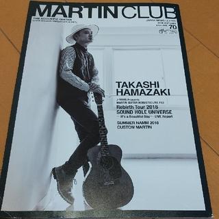 マーティン(Martin)のMARTIN CLUB vol.70(アコースティックギター)