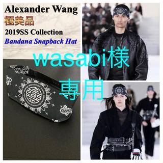 アレキサンダーワン(Alexander Wang)の【極美品 19SS】【即完売品】Alexander Wang 総柄ヘアバンド(その他)