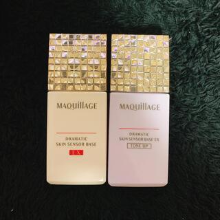 MAQuillAGE - マキアージュスキンセンサーベース