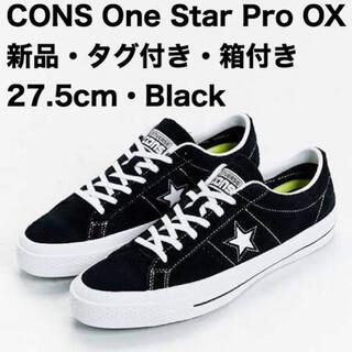 CONVERSE - 美品 Converse CONS One Star Pro OX 日本未発売