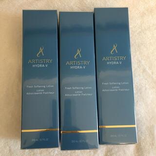 Amway - ハイドラアクア 化粧水 3本 アムウェイ