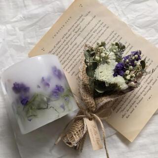 千鳥草のミニブーケとLEDランタンの「星に願いを☆」ギフトセット 紫(ドライフラワー)