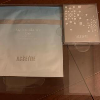 アクセーヌ(ACSEINE)のアクセーヌ♡アイカラーPVとモイストバランスパーツマスク2枚(アイシャドウ)