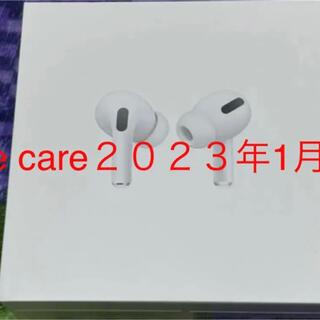 Apple - airpods pro 美品 apple care2023年1月下旬まで有