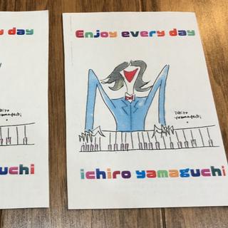 IDEE - Ichiro Yamaguchi   山口一郎  DM