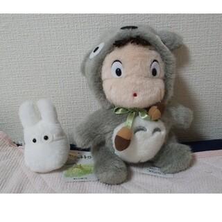 ジブリ(ジブリ)のメイちゃん 小トトロ ぬいぐるみセット(ぬいぐるみ)