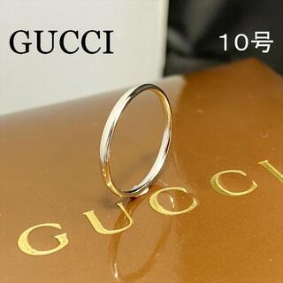 Gucci - 新品仕上 グッチ GUCCI プラチナ リング 指輪  10号 Pt950