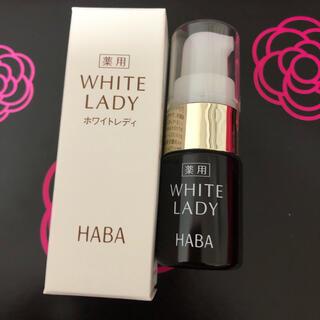 ハーバー(HABA)の新品 ハーバー 薬用ホワイトレディ 8ml(美容液)