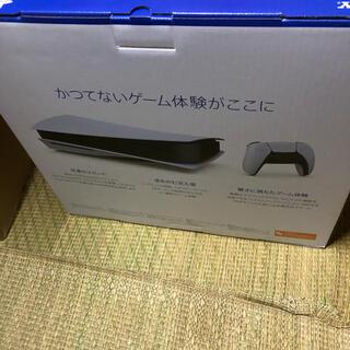プレイステーション(PlayStation)のps5 playstation5  CFI-1000A01 新品 未使用(家庭用ゲーム機本体)