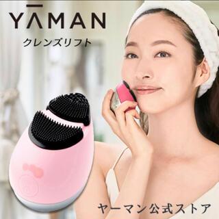 YA-MAN - 【美品】ヤーマン YA-MAN クレンズリフト パウダーピンク