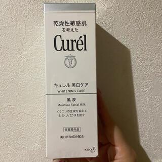 Curel - 花王 キュレル 美白乳液