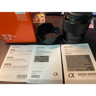 Sony FE 35 1.8