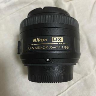 Nikon - Nikon AF-S NIKKOR 35mm F1.8G
