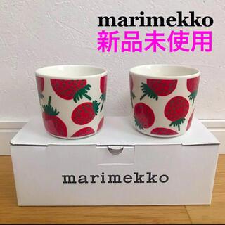 marimekko - マリメッコ MANSIKKA イチゴ マンシッカ マグ 2個セット 200ml