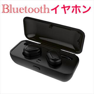 TWS X26 Bluetooth マイク付き ポータブル 充電ケース付