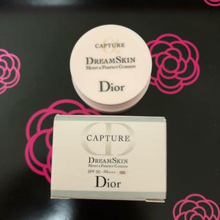 ディオール(Dior)のディオーdiorドリームスキン モイスト クッション 000 ドリー…(ファンデーション)