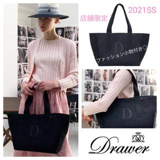 Drawer - ⭐️新品⭐️Drawer 店舗限定ノベルティトートバッグ+ファッション小物💫