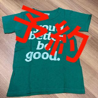 ゴートゥーハリウッド(GO TO HOLLYWOOD)のゴートゥハリウッド Tシャツ 01(Tシャツ/カットソー)