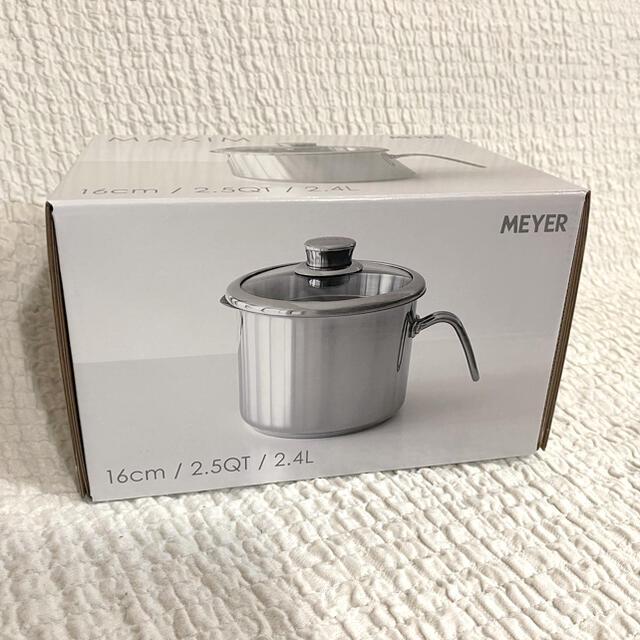 MEYER(マイヤー)のMEYER マキシムSS 8クックマルチポット16㎝ インテリア/住まい/日用品のキッチン/食器(鍋/フライパン)の商品写真
