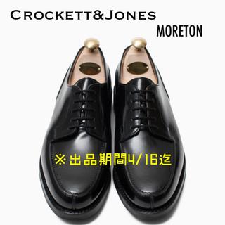 Crockett&Jones - クロケット&ジョーンズ Crockett&Jones MORETON 6 1/2